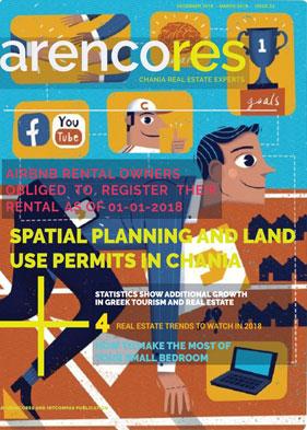 Arencores Magazine
