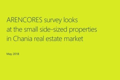 Chania Real Estate Properties for Sale - ARENCORES RESEARCH