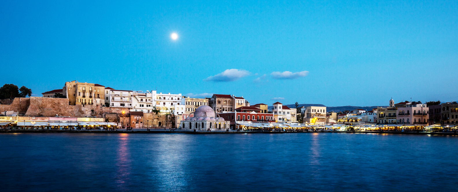 Chania real estate properties for sale