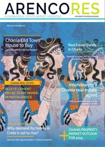 Chania Real Estate properties Magazine