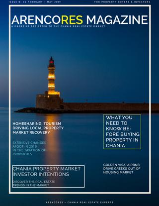 Chania Real Estate Magazine Issue Number 6