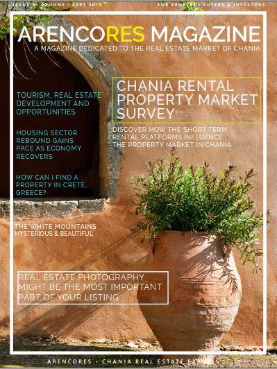 Chania Real Estate Magazine